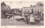 PLOIESTI  PIATA UNIREI CU STATUIA LIBERTATEI GRADINA NOUA SI PRIMARIA CIRC.1929, Circulata, Printata