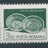 DEPARAIATE-1982 Romania, LP 1070-Obiecte de uz gospodaresc, VAL 3, 5 LEI-MNH - Timbre Romania, Arta, Nestampilat