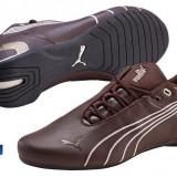 Adidasi Puma Future Cat M2  ORIGINALI 100% nr 40; 40 2/3