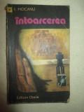 Intoarcerea- I.Mocanu