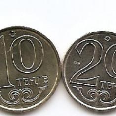 Kazakhstan (Kazahstan) Set 7 - 1, 2, 5, 10, 20, 50, 100 Thenge 2000/10 - UNC !!!, Asia