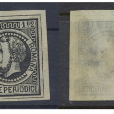ROMANIA 1872 timbru interesant banderola de ziar, eseu sau fantezie de epoca - Timbre Romania, Stampilat