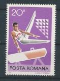 DEPARAIATE-1977 Romania,LP 943 -Sport,VAL 20 BANI-MNH, Nestampilat