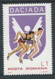 DEPARAIATE-1978 Romania,LP 964-Daciada,VAL 1 LEU-MNH, Sport, Nestampilat