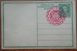Imparatul Austro - Ungar Frantz Josef , heliogravura , inceput de secol 20