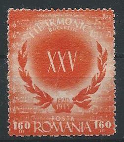 DEPARAIATE-1946 Romania,LP193-25 ani dela inf. Filarmonicii rom,VAL.160 L-MNH foto