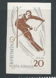 DEPARAIATE 1961 Romania,LP 514 a -Sporturi de munte(nedantelat),VAL 20 BANI-MNH, Sport, Nestampilat