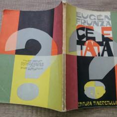 Ce e tata? - Eugen Frunza/ ilustratii D. Negrea, 1964
