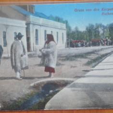 Ruteni din Bucovina de Nord, circul. militara austriaca, primul razboi, 1916 - Carte Postala Bucovina 1904-1918, Circulata, Printata