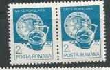 DEPARAIATE-1982 Romania,LP 1070-Obiecte de uz gospodaresc , VAL 2 LEI-MNH, Arta, Nestampilat