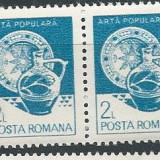 DEPARAIATE-1982 Romania, LP 1070-Obiecte de uz gospodaresc, VAL 2 LEI-MNH - Timbre Romania, Arta, Nestampilat