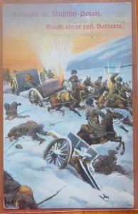 Primul razboi ; Luptele din Galitia , Baterie rusa , circulatie militara , 1915