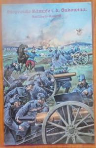 Primul Razboi ; Luptele din Galitia , Baterie austriaca , circ. militara , 1915