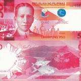 FILIPINE 50 piso 2010 UNC!!! - bancnota asia