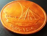 Moneda EXOTICA 10 FILS - EMIRATELE ARABE UNITE, anul 1989  *cod 4248 - bronz