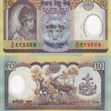 NEPAL 10 rupees 2005 ND polymer UNC!!! - bancnota asia