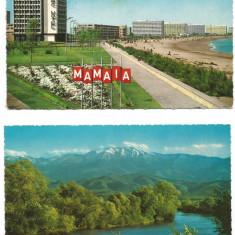 (A1)Lot- 4 carti postale-KRUGER - Carte postala tematica, Circulata, Printata