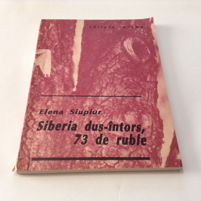 ELENA SIUPIUR - SIBERIA DUS-INTORS,73 DE RUBLE ,RF8/3 foto mare