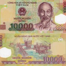 VIETNAM 10.000 dong 2014 polymer UNC!!!