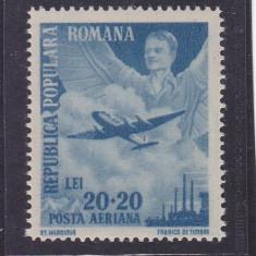 ROMANIA 1948 LP 233 a 1 MAI - ZIUA MUNCII P. A. 20+29 LEI EROARE TRIMOTOR MNH - Timbre Romania, Nestampilat