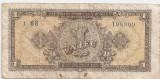 ROMANIA 1 LEU 1952 U