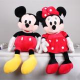 Mickey si Minnie Mouse set jucarii de plus muzicale 30cm - Jucarii plus