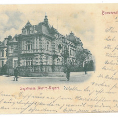 3096 - Litho, BUCURESTI, Legatia Austro-Ungara - old postcard - used - 1900, Circulata, Printata