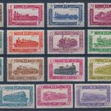 Belgia 1949 200 Euro locomotive - serie nestampilata MLH/MNH