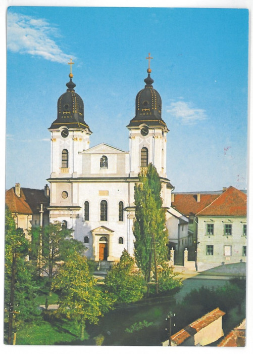 7315 - Romania ( 370 ) - Alba, BLAJ - postcard - unused - 1997 foto mare