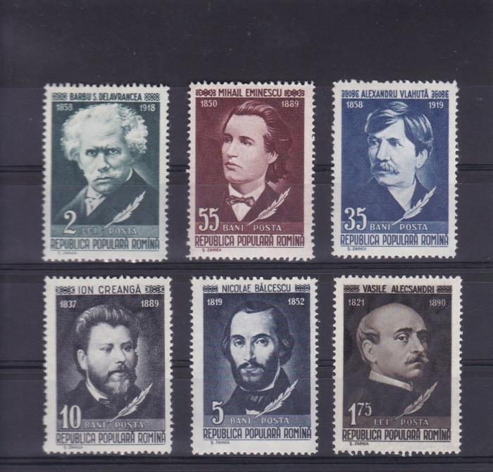 ROMANIA 1958  LP 452  SCRIITORI  ROMANI  SERIE MNH