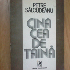 Z1  Cina Cea De Taina - Petre Salcudeanu
