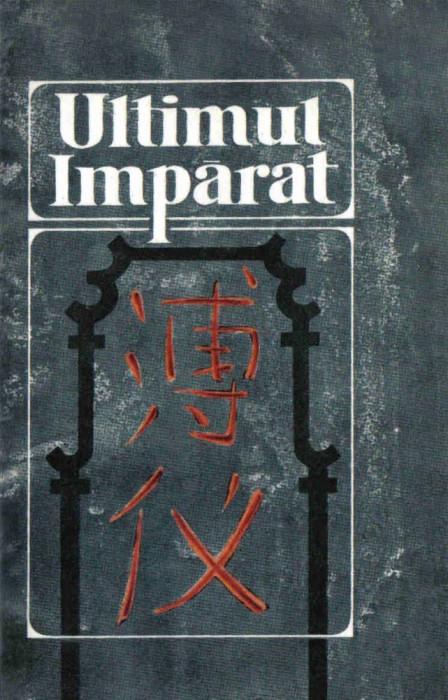 ULTIMUL IMPARAT - Aisin-Gioro Pu I
