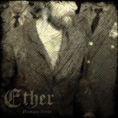 Ether - Human Error ( 1 CD ) foto