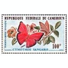 Cameroun 1962 - Fluturi, val.100Fr neuzata - Timbre straine
