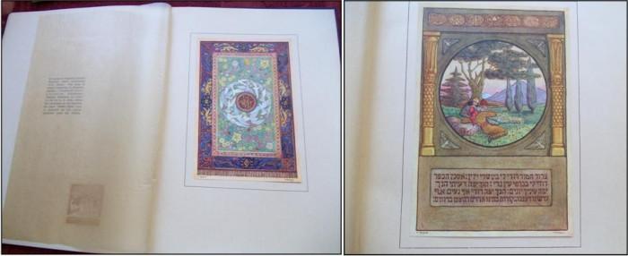 Canticum Canticorum , Ze'ev Raban - 26 hagiogravuri (gravuri sfinte)