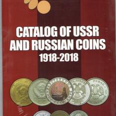 Catalog monede USSR, Russia - 1918-2018