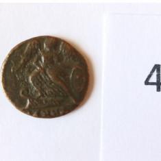 Moneda romana Constantin I Victory - Moneda Antica