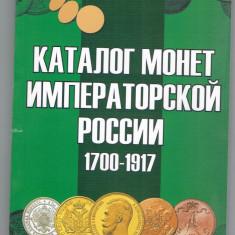 Catalog monede Russia Imperium 1700-1917