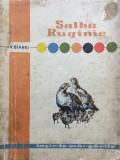 SALBA RUGINIE - Vitali Bianki
