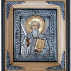 Icoana Sfântul Apostol Andrei, cel Întâi Chemat - Icoana din metal