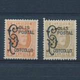 Belgia 1928 50 Euro regele Albert I caile ferate supratipar - serie nestamp. MH, Nestampilat