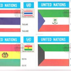 ONU(New York) 1981 - steaguri, 4 maxime