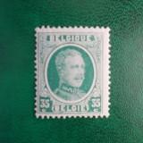 Belgia 1928 regele Albert I - serie nestampilata MNH
