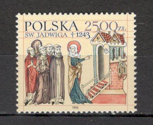 Polonia.1993 750 ani moarte Sf.Hedwig  SP.532