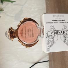 Tester parfum - Parfum femeie Jean Paul Gaultier, Apa de parfum, 75 ml