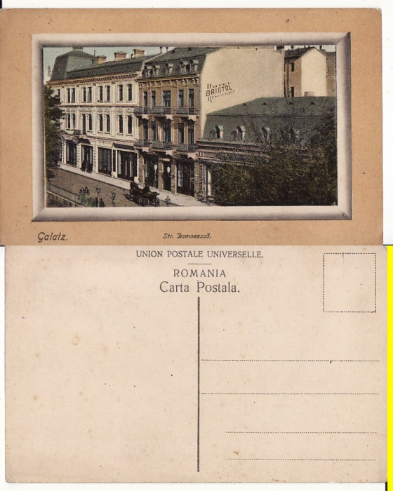 Galati- Strada Domneasca -rara foto mare