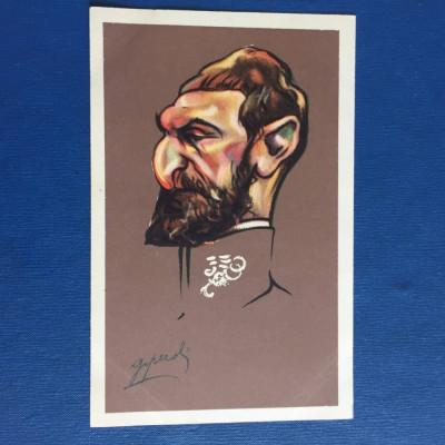 Caricatura - Regele Ferdinand foto