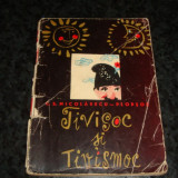 N. Plopsor - Tivisoc si Tivismoc - traista cu povesti - 1965 - uzata - Carte de povesti