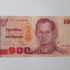 Thailanda 100 Baht 2005 in stare foarte buna