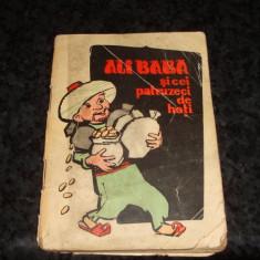 Ali Baba si cei patruzeci de hoti - traista cu povesti - 1963 - uzata - Carte de povesti